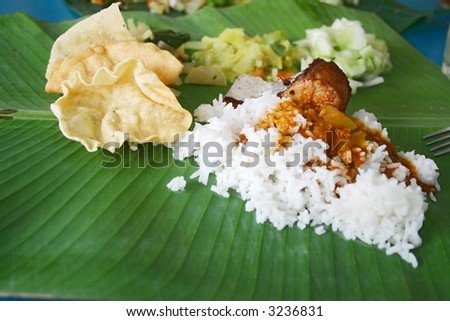 a banana leaf rice - stock photo