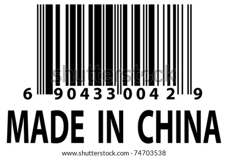 A bar-code label - Made in China