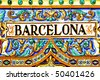 a barcelona sign over a mosaic wall - stock photo