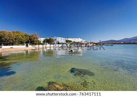 A beach at the port of Antiparos island, Greece