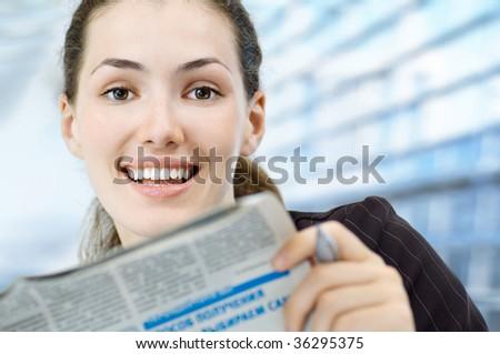 a beautiful business woman enjoying her success - stock photo