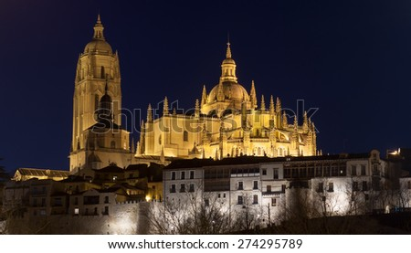 A beautiful Evening vista of the Cathedral of Segovia - stock photo