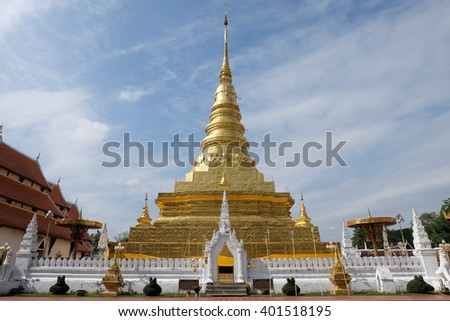 A beautiful golden pagoda (Phra That Chae Haeng Temple) is a favourite destination in Nan province, Northern of Thailand