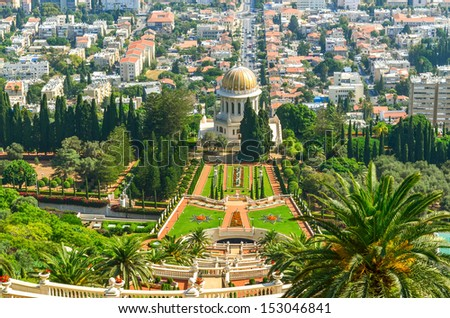 A beautiful picture of the Bahai Gardens in Haifa Israel.  - stock photo