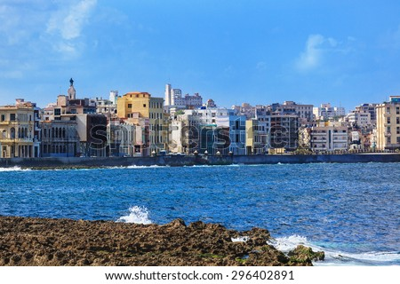 a beautiful sunny day in Havana - stock photo