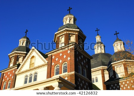 A beautiful ukrainian catholic cathedral in downtown Edmonton, Alberta, Canada - stock photo