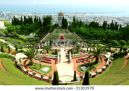 A beautiful view of the Bahai Gardens in Haifa Israel. - stock photo