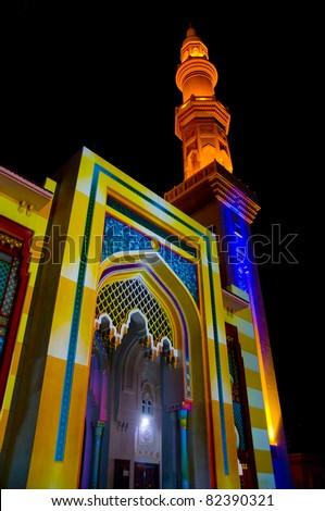 A beautifully illuminated mosque - stock photo