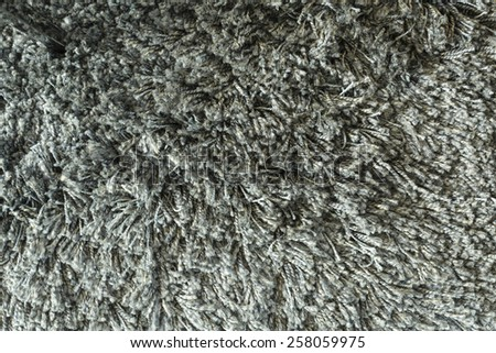 A beige carpet texture - stock photo