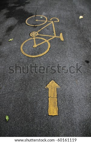 A bicycle path in Benjakitti Park - stock photo