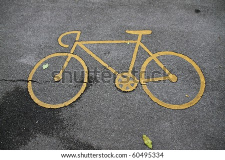 A bicycle path in the park - stock photo