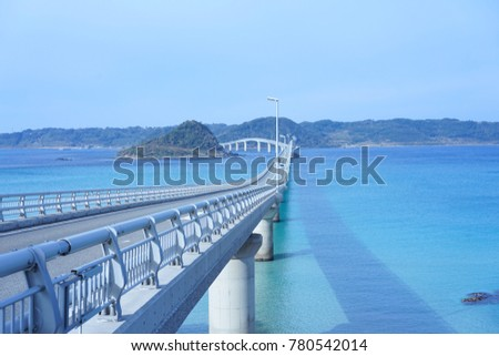 https://thumb7.shutterstock.com/display_pic_with_logo/167494286/780542014/stock-photo-a-big-bridge-in-japan-780542014.jpg