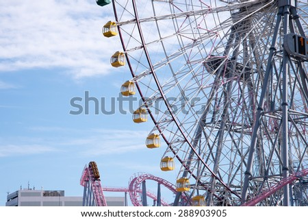 A big ferris wheel in Yokohama, Japan. - stock photo