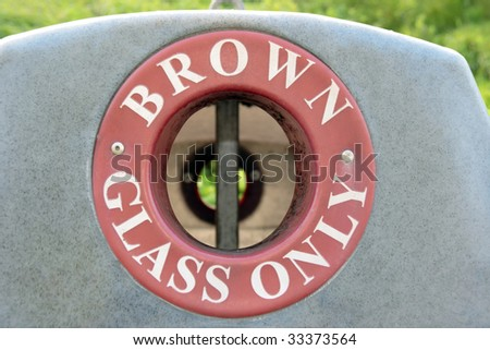 a bin for recycling brown glass only - stock photo