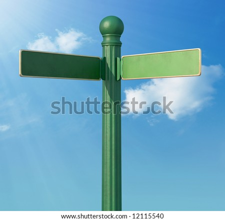 A Blank old-Fashoned street sign for a fork in the road - stock photo