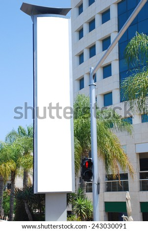 A Blank white Sign on a pole with a copy space area - stock photo