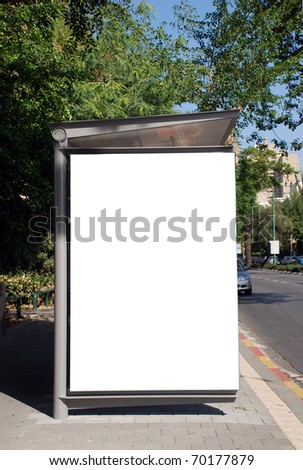 A Blank white Sign on Bus station - stock photo