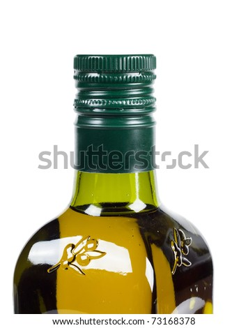 A bottle with olive oil isolated on the white - stock photo