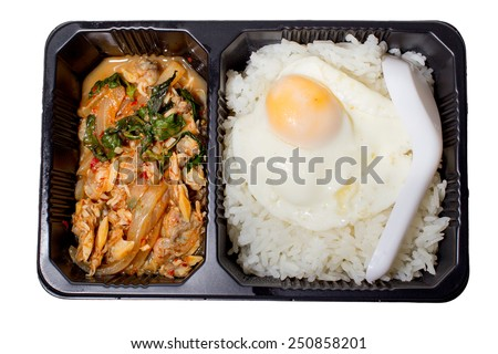 A box of lunch set isolated. - stock photo