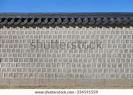 A brick wall of  Gyeongbokgung Palace, South Korea - stock photo