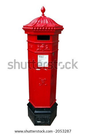 A British, Royal Mail postbox, isolated on white.