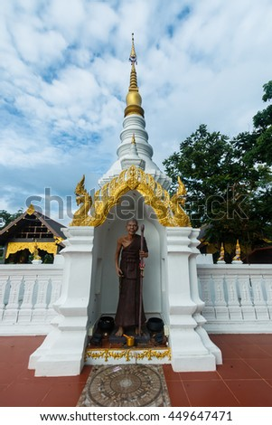 A Buddhist temple,Thai temple. - stock photo