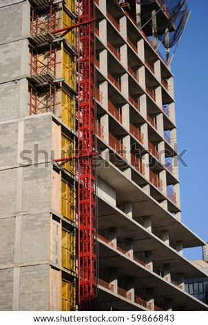 A building under construction in lower Manhattan, New York City. - stock photo