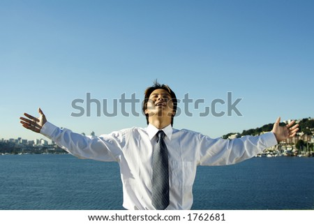 A businessman at outdoor - stock photo