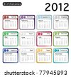 A 2012 calendar showing birthstones for each month. Also available in vector format. - stock vector
