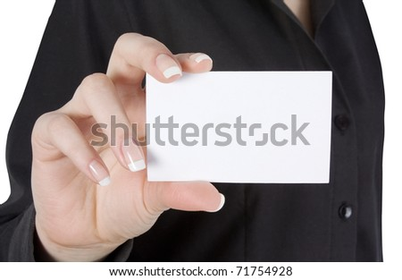 a card blank in a woman's hand