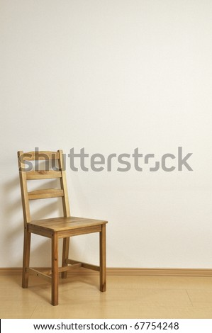 a chair - stock photo