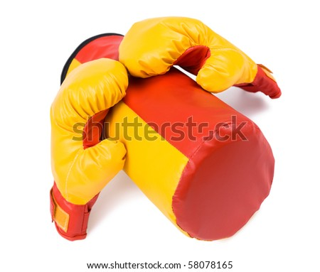 a childrens boxing kit - gloves and a punching bag