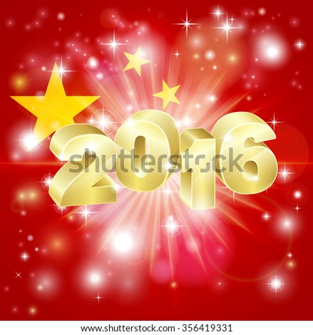 A Chinese flag with 2016 coming out of it with fireworks. Concept for New Year or anything exciting happening in China in the year 2016. - stock photo