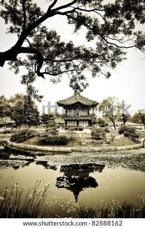 A chinese pagoda in a beautiful park in the city of Seoul, Korea - stock photo
