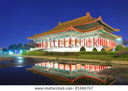A clear evening after the rain-National Theatre Hall of Taiwan - stock photo