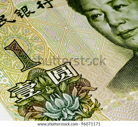 a close up of a chinese bank note - stock photo