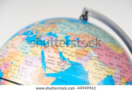 A close-up of a globe. Focus on Middle East.
