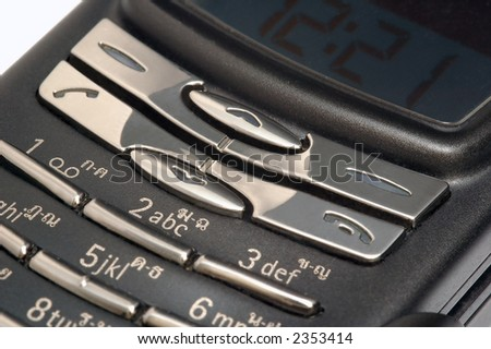 A close up of a mobile phone.