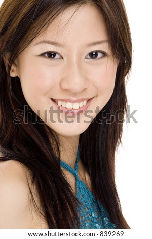 A close-up portrait of a pretty young asian woman