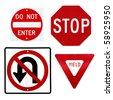 A collection of four common traffic signs - stock photo