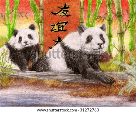 A colored pencil sketch of two panda bears relax and enjoy each others company by a stream. The symbols in the back mean friendship. - stock photo