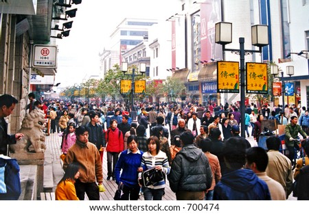 A commercial area in Suzhou, China bristling with activities and people from all walks of life. - stock photo