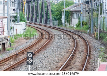 A commuter rail line in the Osaka-Kobe-Kyoto metropolitan area, operated by the West Japan Railway Company. - stock photo