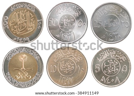A complete set of new coins Saudi Arabia - set