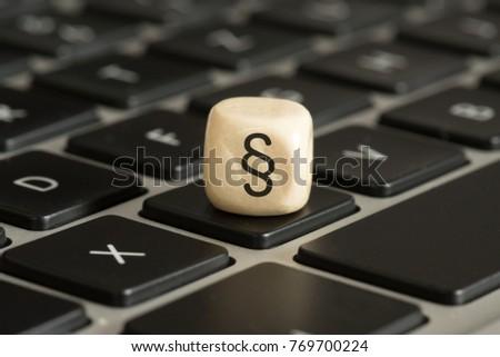 Computer Paragraph Symbol Stock Photo Royalty Free 769700224