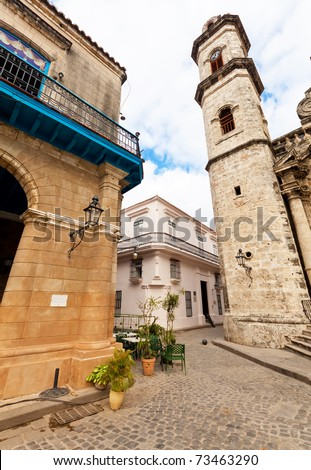A corner in Old Havana with one of the Cathedral towers and other typical architecture - stock photo
