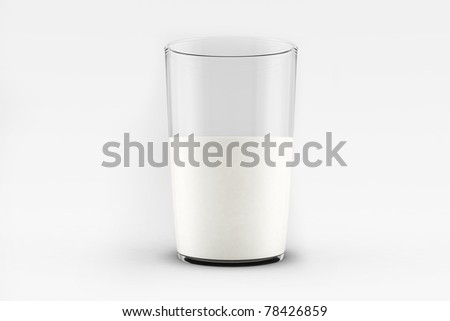 a cup of milk - stock photo