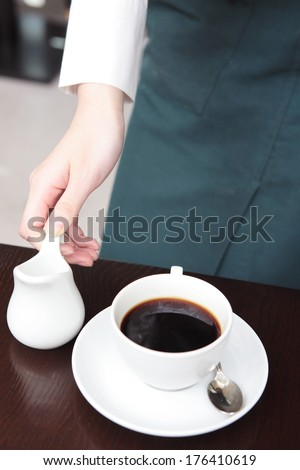 A cup of Milk and coffee