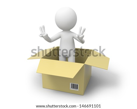 A 3d person standing in a package box - stock photo