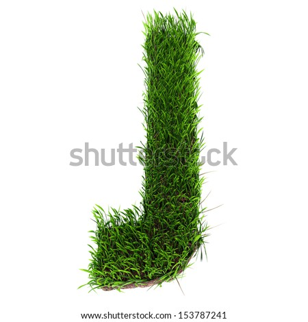 A 3D rendering of an upper case J in grass - stock photo
